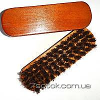 Щетка для обуви и одежды  коричневая с коричневой щетиной