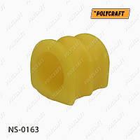 Полиуретановая втулка стабилизатора (переднего) D = 35,5 mm.