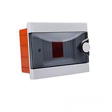 Бокс пластиковий модульний для внутрішньої установки на 2-6 модулів ElectroHouse EH-BM-011