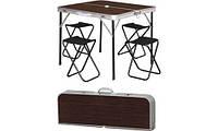 Складной набор мебели 8833 А