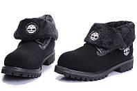Женские ботинки Timberland Roll Top 03W (реплика)