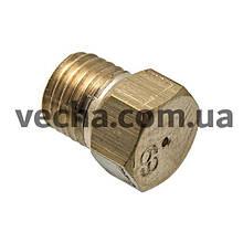 Форсунка (инжектор) горелки для газ. плиты 0.69mm Gorenje