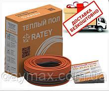 Электрический теплый пол 1 м²(12м)  Ratey(Ратей) двужильный кабель TIS 0,19 кВт