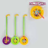 Каталка-колесо 059 Е (288) 3 цвета, в кульке