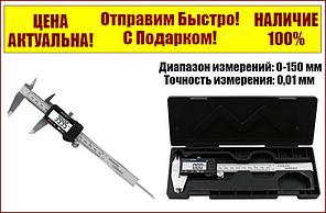 Штангенциркуль электронный 150 мм ZIС 17-000