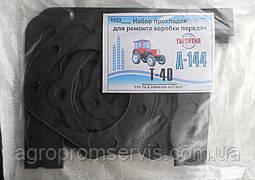 Набор прокладок  коробки передач т-40