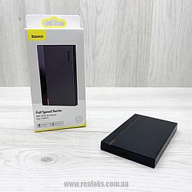 """Зовнішній корпус (кишеню) для жорсткого диска 2.5"""" Baseus Full Speed Series HDD Enclosure Type-C GEN1 (B01)"""