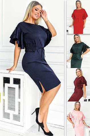 Элегантное платье с широким поясом Санторини
