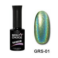 Гель-лак Beauty Choice «Rainbow» GRS-01, 10 мл