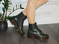 Кожаные демисезонные женские ботинки мартинсы хаки