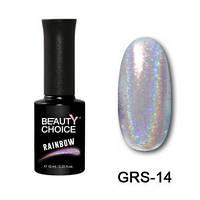 Гель-лак Beauty Choice «Rainbow» GRS-14, 10 мл