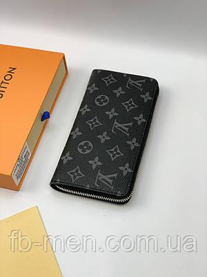 Бумажник Louis Vuitton на змейке серый монограмм | Кошелек Louis Vuitton вместительный кожаный | Портмоне ЛВ