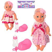 Кукла Беби берн Кушает ходит на горшок YL1712R длина 31 см Пупс кукла