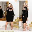 Платье с карманами повседневное трикотаж креп+пайетка 48-50,52-54,56-58, фото 2