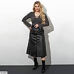 Юбка женская (Батал), фото 6
