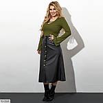 Юбка женская (Батал), фото 8
