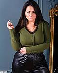 Кофта женская (Батал), фото 6