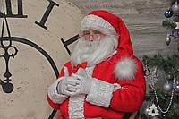 Санта Клаус на Новый год, на утренник, корпоратив, садик, в ресторан, на дом, новогоднее поздравление праздник