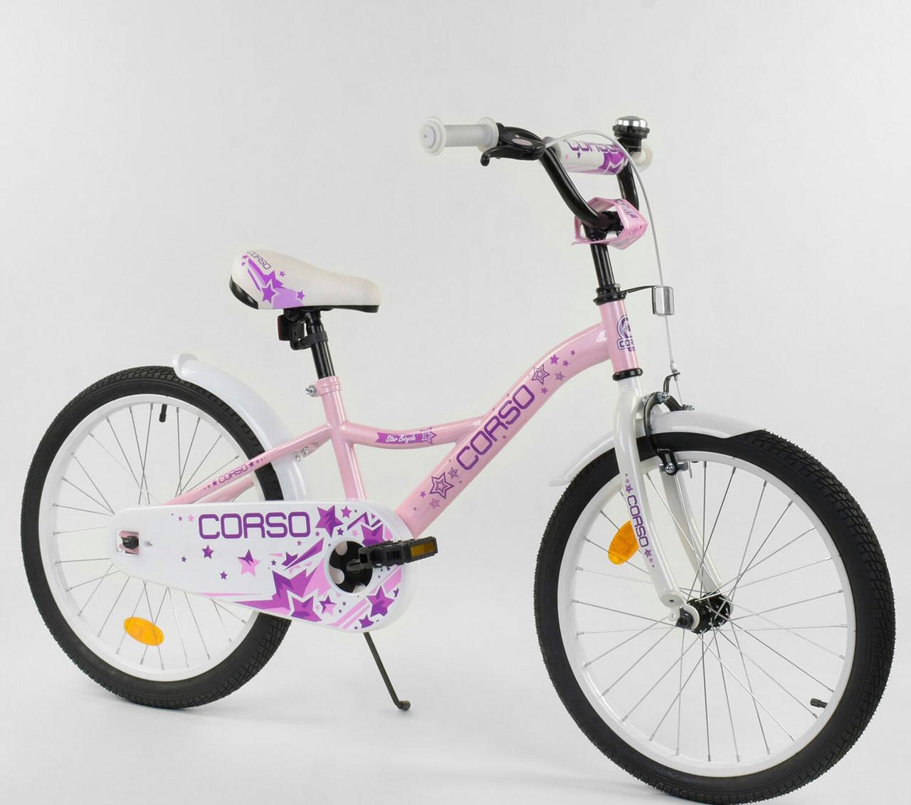 Велосипед Corso S-30391 20 дюймов