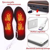 Стельки с подогревом от внешнего аккумулятора или usb кабеля Размер 37-46