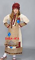 Новогодний костюм Баба Яга