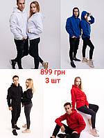 899 грн за 3 штуки!!!! D50 Худи Мужские, Женские, Толстовки Кофта Реглан Свитер.
