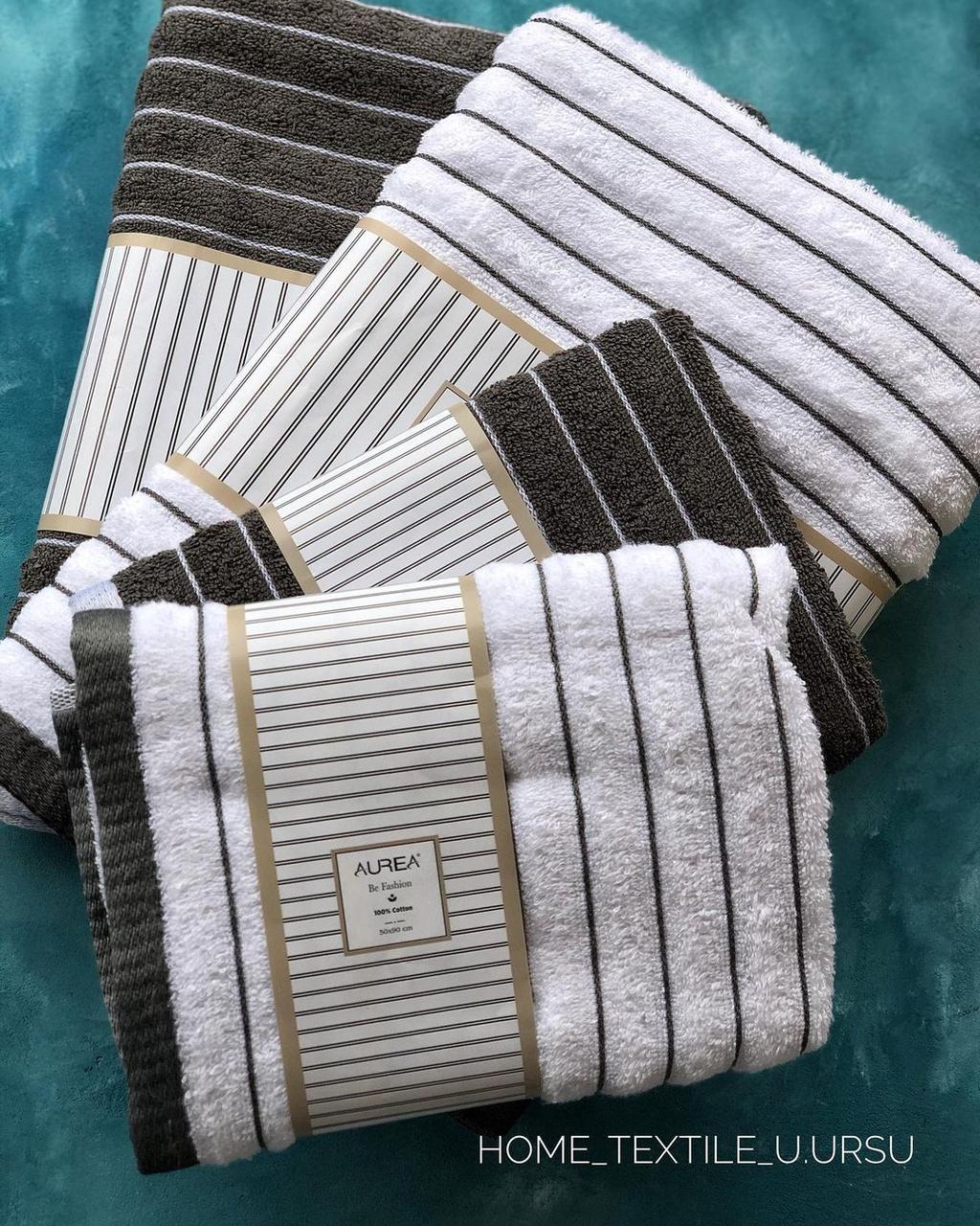 Комплект полотенец махровых AUREA be fashion