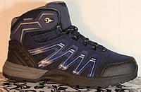 Германия 37/40 Трекинговые подростковые ботинки Трекинговые кроссовки Crivit Waterproof
