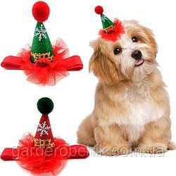 """Колпачок новогодний для собаки """"Christmas"""", колпак, украшение новогоднее для собаки"""