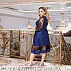 Платье вечернее расклешенное трикотаж с напылением+флок на сетке 50,52,54,56, фото 2
