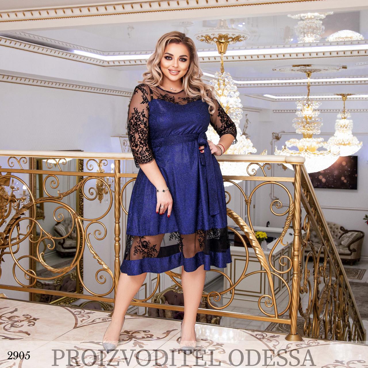 Платье вечернее расклешенное трикотаж с напылением+флок на сетке 50,52,54,56