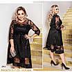 Платье вечернее расклешенное трикотаж с напылением+флок на сетке 50,52,54,56, фото 3