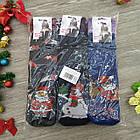 Носки женские махровые новогодние Bravo Socks 36-40р ассорти, фото 7