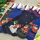Носки женские махровые новогодние Bravo Socks 36-40р ассорти, фото 2