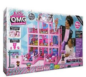 Большой Домик для ЛОЛ с куклами и аксессуарами 11 комнат 95 сюрпризов, фото 2