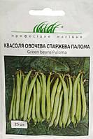 Семена Спаржевая фасоль Палома 25 шт. Nunhems