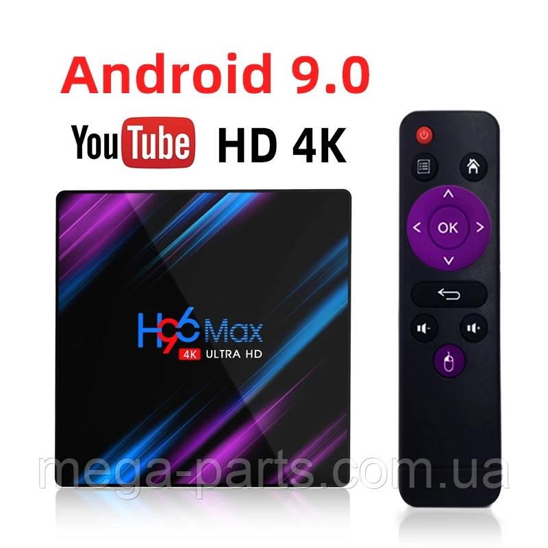 Smart TV Box приставка H96 MAX RK3318 4GB32GB Android 9.0 4K Youtube медиа-плеер