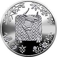 Рік Бика монета 5 гривень