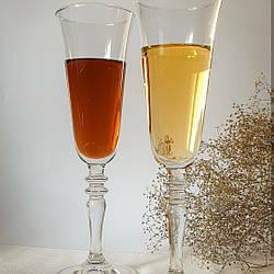 Набор ретро бокалов для шампанского Pasabahce Vintage 190 мл 2 шт 440283