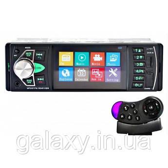 Авто магнитола 1DIN 4022 Bluetooth USB радио FM пульт на руль, слот для карты памяти