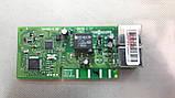 7172173 LON модуль Viessmann, фото 8