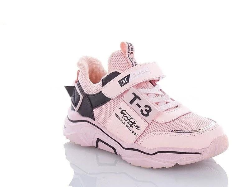 Детские кроссовки в последнем размере 33