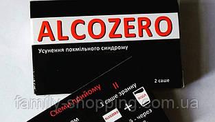 Алкозеро (Alcozero), засіб від похмілля, 2 саше