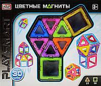 Детский магнитный конструктор Play Smart 2427 Цветные Магниты Геометрические фигуры 30 деталей, 9 фигур