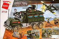 Игрушка для мальчика Военная база (грузовик с оружием) (687деталей)