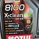 Моторное масло Motul 8100 x-clean efe  5W30 5л, фото 4
