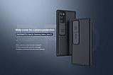Защитный чехол NILLKIN для Samsung Note 20 со шторкой для камеры, оптовая цена, фото 3