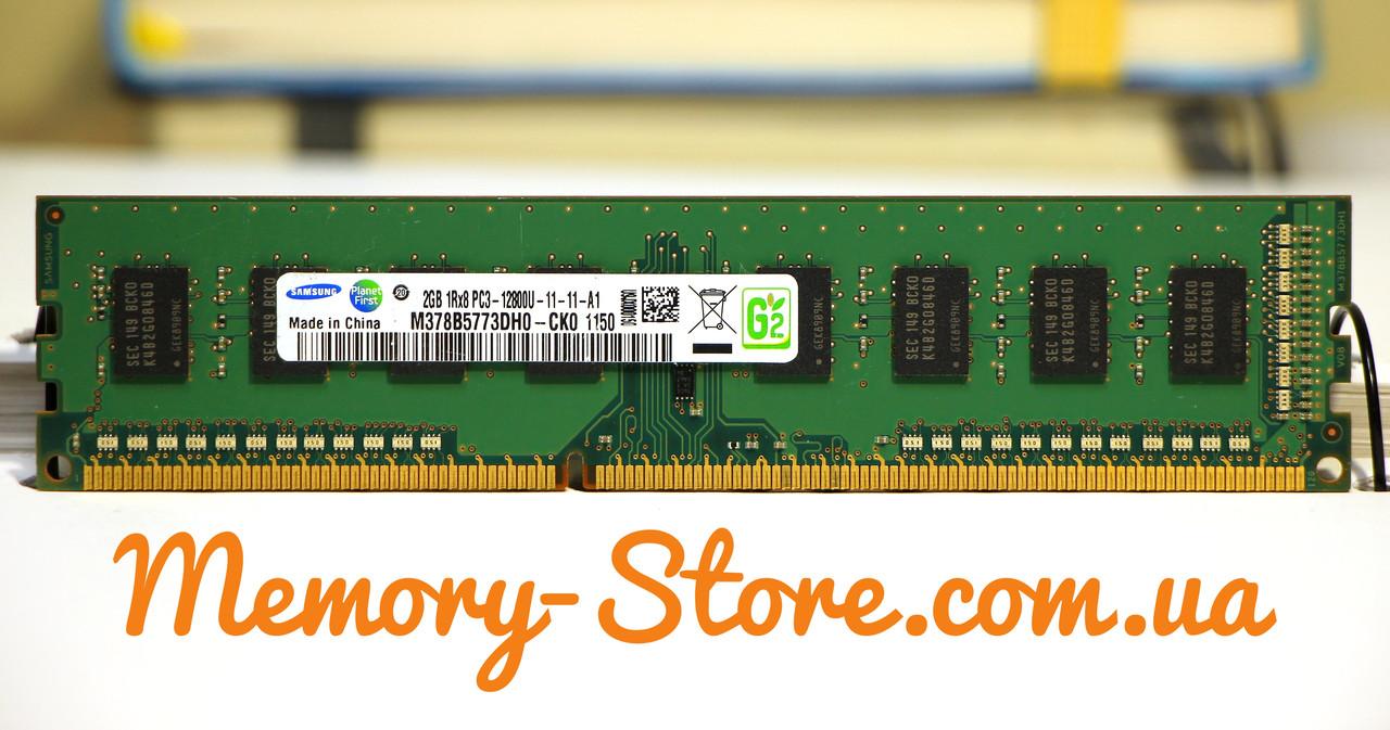 Оперативная память для ПК DDR3 Samsung 2Gb 1Rx8 PC3-12800 1600MHz Intel и AMD, б/у