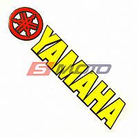 Наклейка Yamaha винил (20*4см)