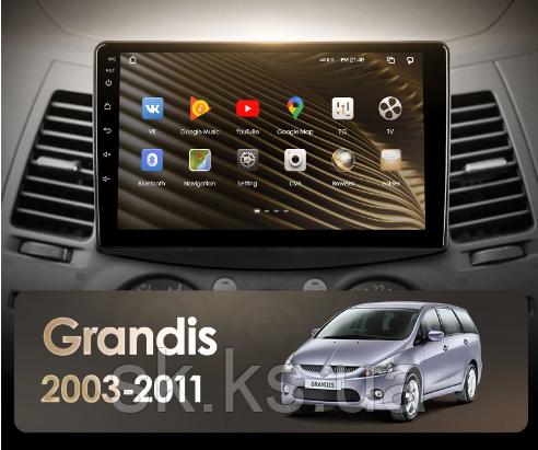 Junsun 4G Android магнитола для Mitsubishi Grandis 1 2003 - 2011
